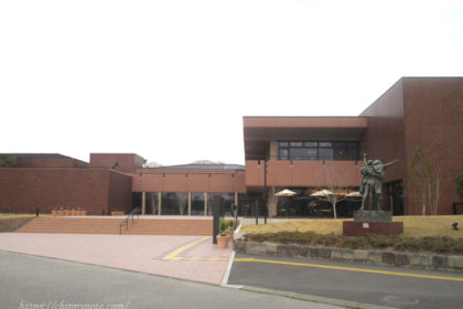 アイキャッチ-福岡市美術館・外観