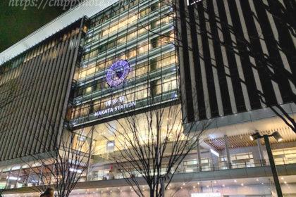 アイキャッチ-博多駅