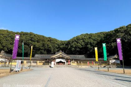 アイキャッチ-福岡縣護国神社