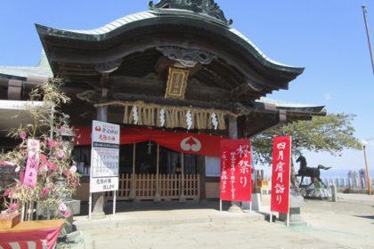 アイキャッチ-鷲尾愛宕神社拝殿
