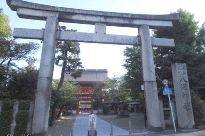 アイキャッチ-八坂神社参拝