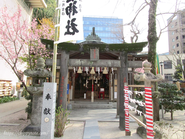夫婦恵比寿神社