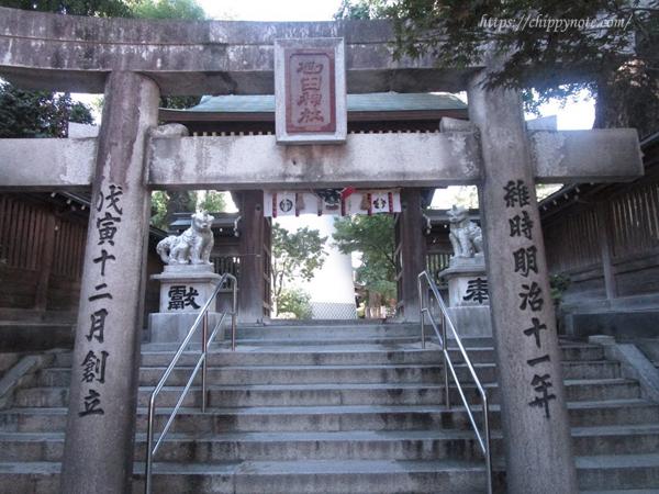 櫛田神社・南神門