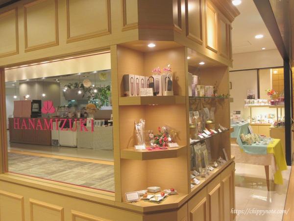 HANAMIZUKI-F style-
