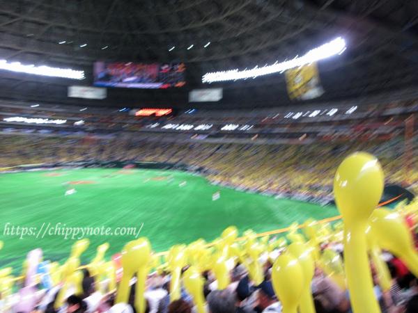 黄色のジェット風船