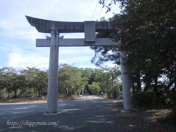三柱神社・鳥居