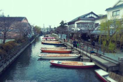 〈柳川観光〉風情のある街を散歩しよう-アイキャッチ