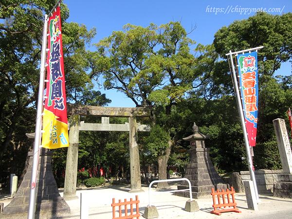 住吉神社・浅香山部屋のぼり