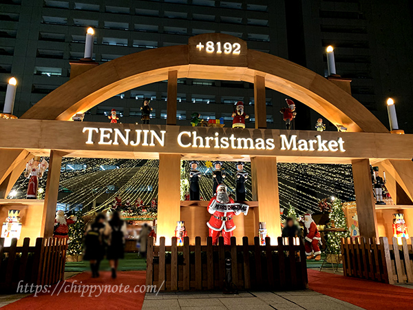 天神クリスマスマーケット