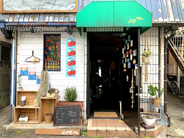 nayuta・入口