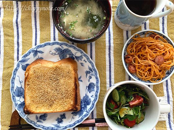 【節約レシピ】トーストとパスタ