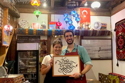 [トルコ家庭料理]Kafe Toruko(六本松)は、美味しくて楽しい空間♪アイキャッチ