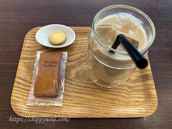 フレーバーラテ・キャラメル&焼き菓子