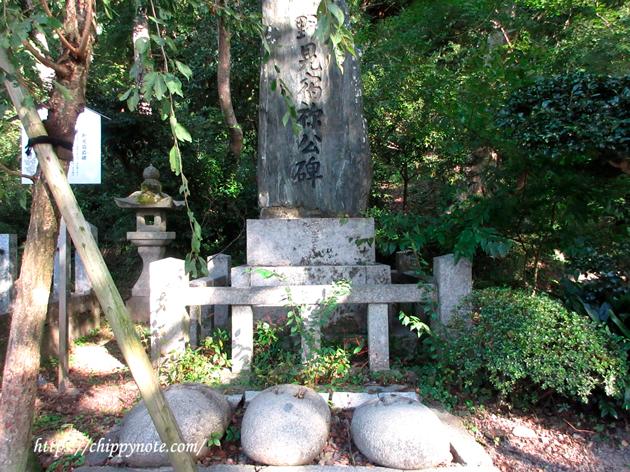 野見宿禰(のみのすくね)碑
